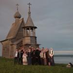 Миссионерство на север