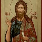 Ковчег с частицей мощей святого Иоанна Крестителя