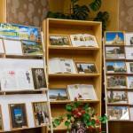 День православной книги в библиотеке п. Воротынец