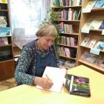 Встреча с Ириной  Яковлевной  Медведевой