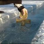 Праздник Крещения как Богоявление