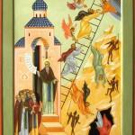 Лестница в Царствие Небесное